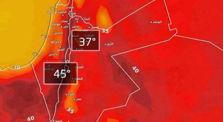 Arabia Weather warns of extremely hot weather tomorrow