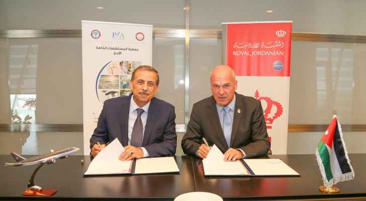 RJ, Private Hospitals Association sign agreement to boost medical tourism