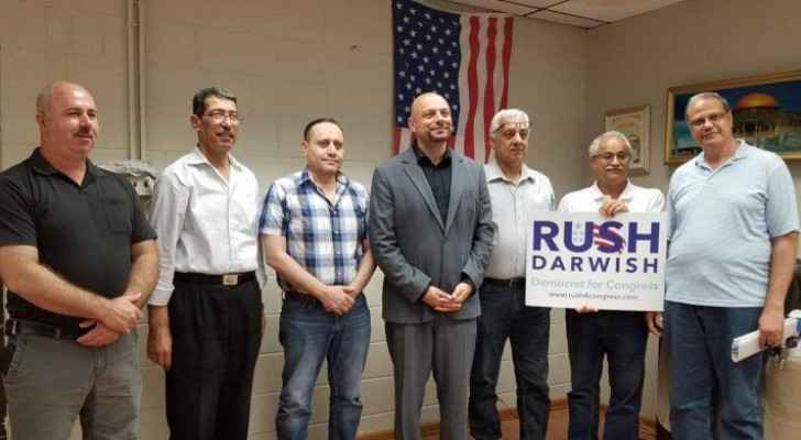 Palestinian American runnig for US Congress seat