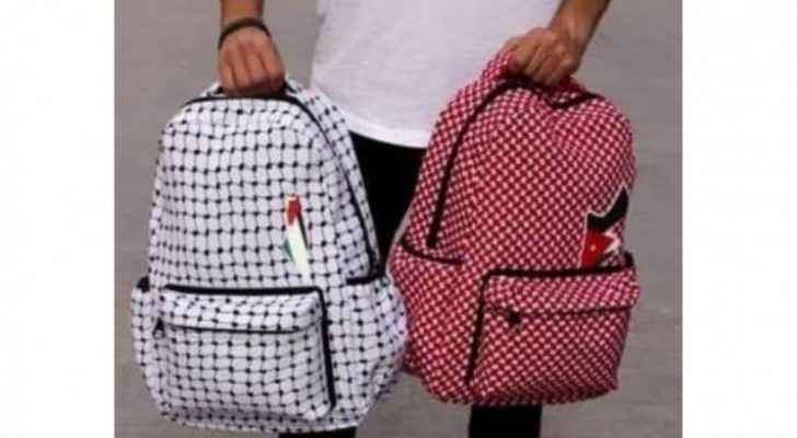School backpacks spark controversy in Jordan