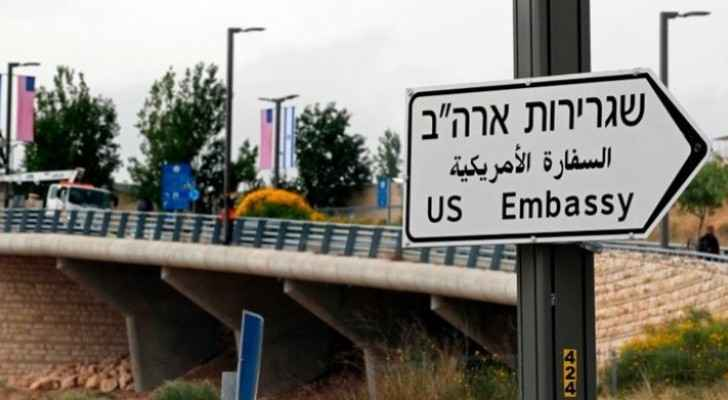 Israel's national plan to relocate foreign embassies to Jerusalem