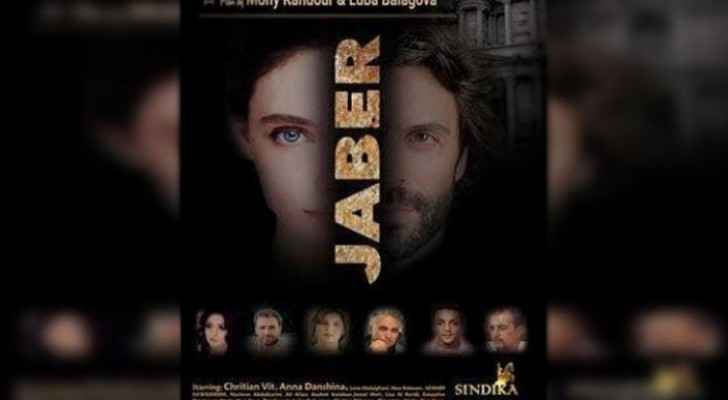 Producer of 'Jaber' film refutes critics' claims
