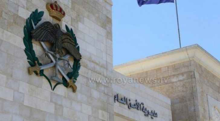 Arab national stabbed to death in Amman, man and girl were suspected