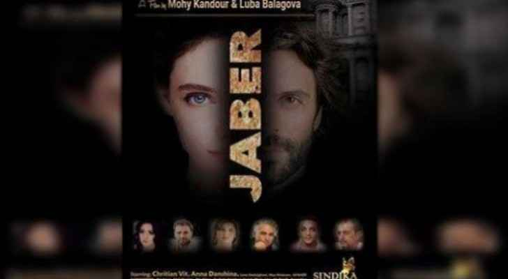 Rumors spread about shooting 'Jaber' film in Jordan as of today, government denies