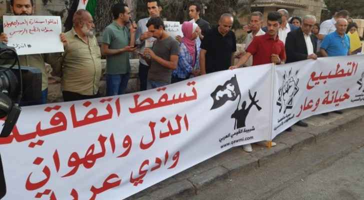 Protesters call on halting tourism normalization in Jordan