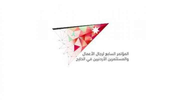 7th conference of Jordanian investors, businessmen abroad begins today