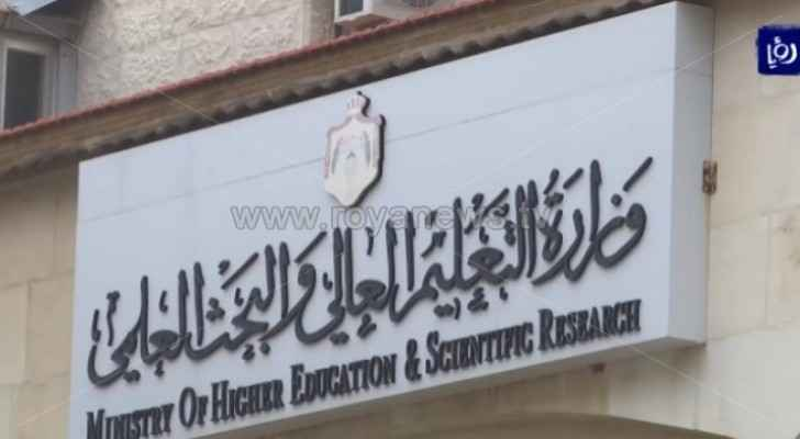 Higher Ministry Education warns students wishing to study abroad of unaccredited universities