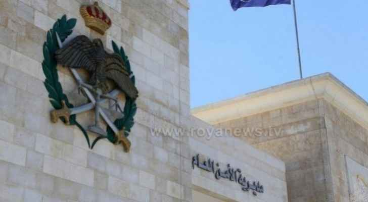 Taxi driver caught in possession of shotgun in Zarqa