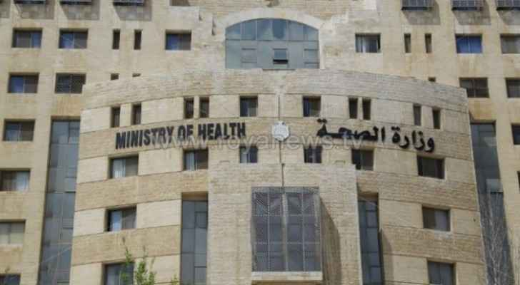 Health Ministry: All hospitals to be operating during Eid holiday