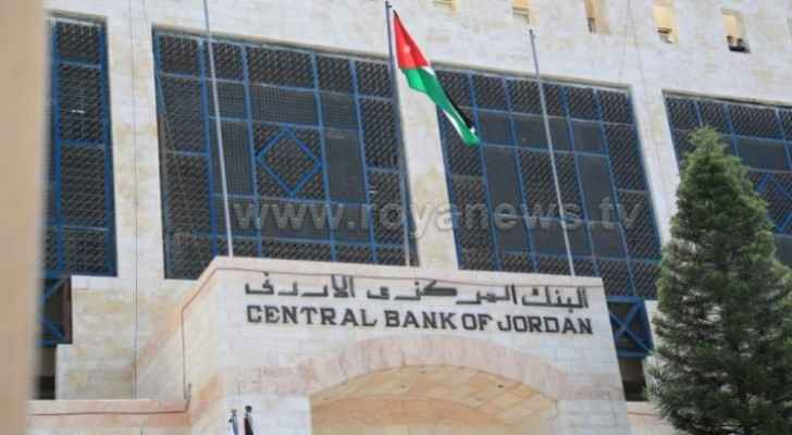 CBJ to offer 12 scholarships for Tawjihi students