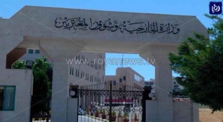 Jordan condemns terrorist bombing in Afghanistan