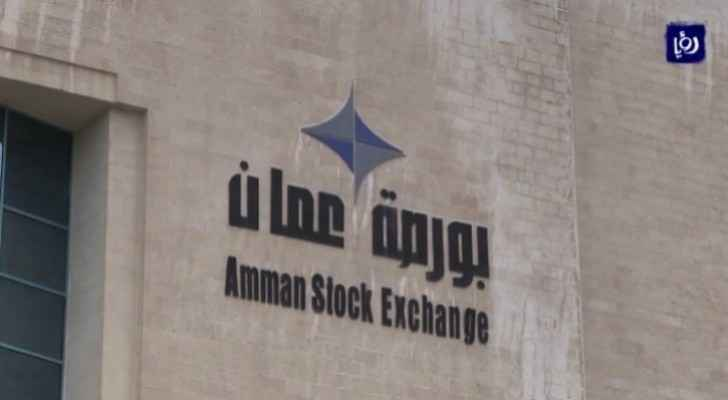 Amman stock market closes on lower note