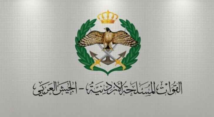 JAF announce scholarships for Jordanian students wishing to study in US