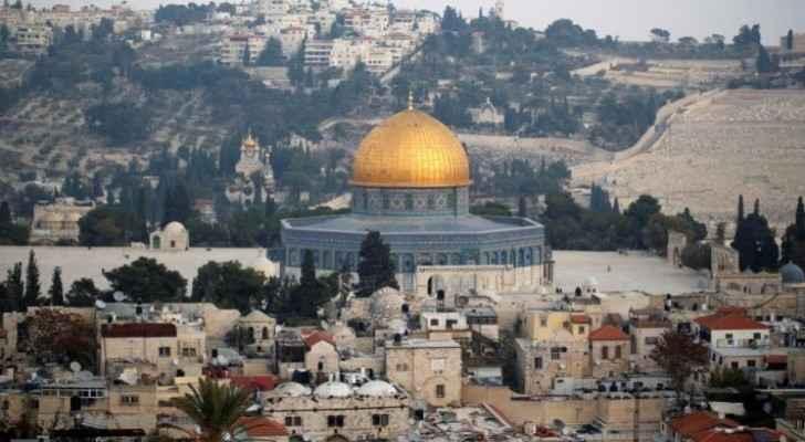 The occupied city of Jerusalem