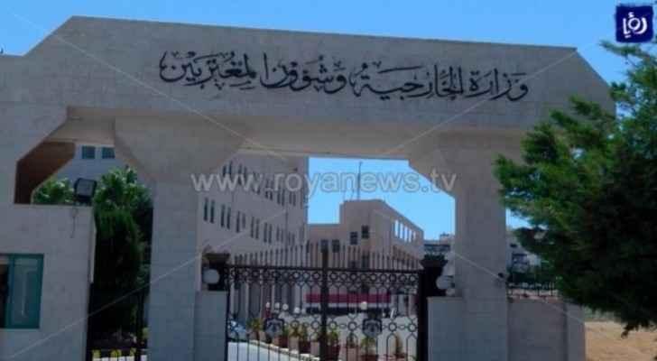 Jordanian dies during tourist trip in Turkey