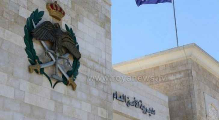 Man wanted on 47 charges surrenders himself to police in Ajloun