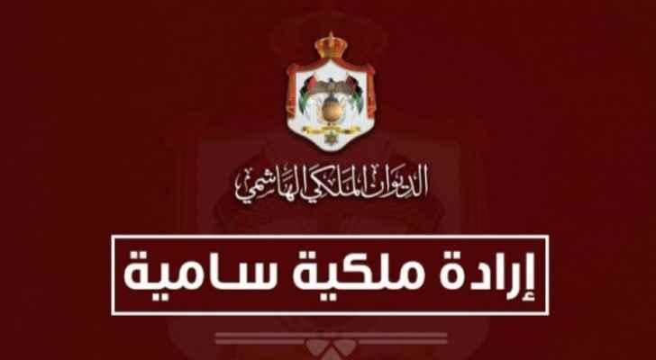 Royal Decree dissolves Parliament's extraordinary session