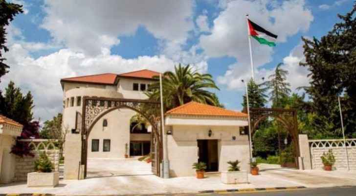 Prime Ministry's building