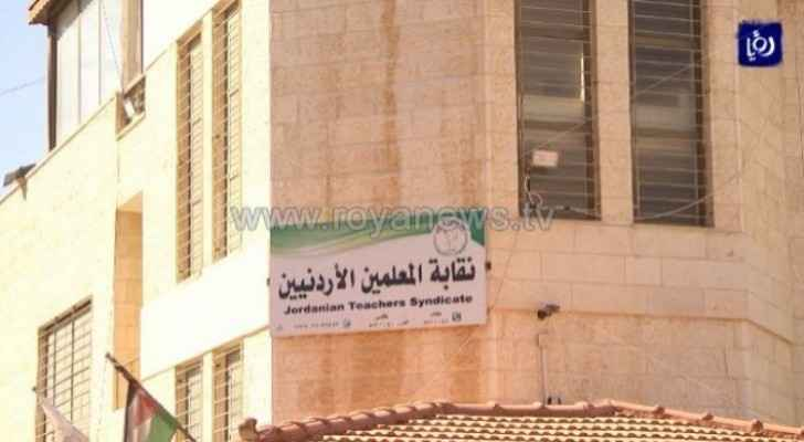 Teachers Syndicate: Teachers' strike to last until government offers solutions