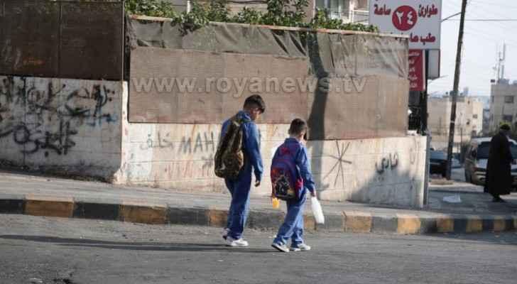 Teachers continue their strike for third day in a row