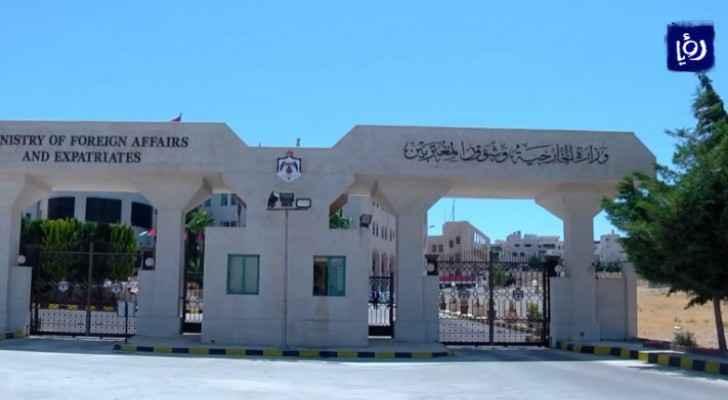 Foreign Ministry summons Israeli Ambassador in Amman