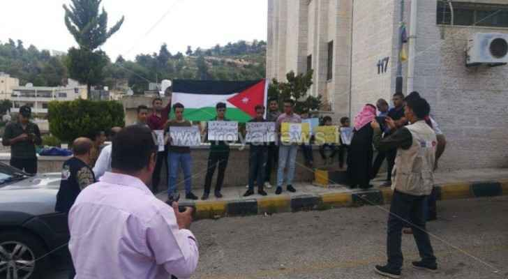 Video: Parents stage protest in Ajloun, call on teachers to end strike