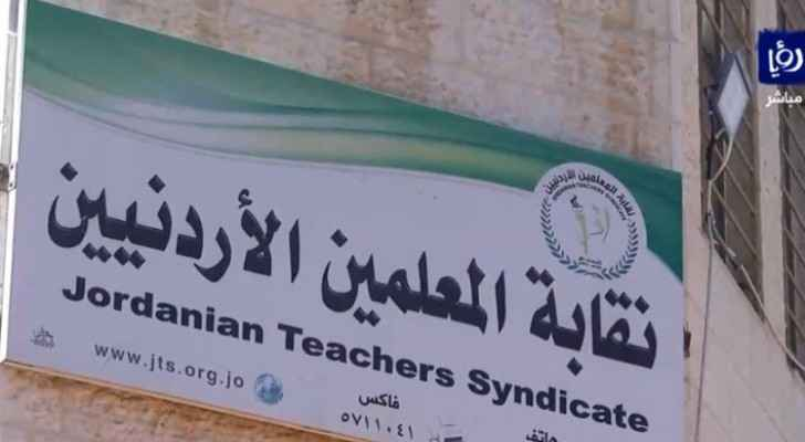 Expert: Imprisonment, fine will be waiting for any teacher who does not comply with court's decision