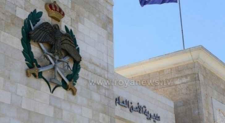 Girl in her twenties shot to death in Amman