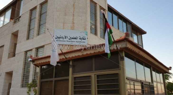 Teachers Syndicate officially notified of Administrative Court's decision to end strike
