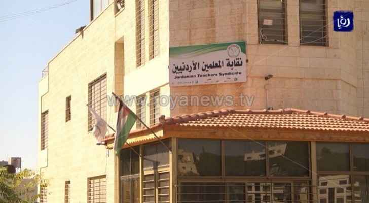 Hearing to be held following lawsuit filed against Teachers Syndicate's council