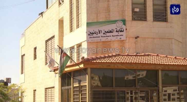 Teachers Syndicate complies with Administrative Court's decision