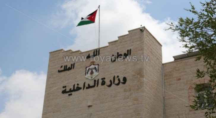 Tunisians willing to enter Jordan exempted from obtaining visa