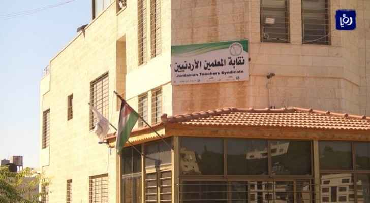 West Amman Court dismisses lawsuit against Teachers Syndicate