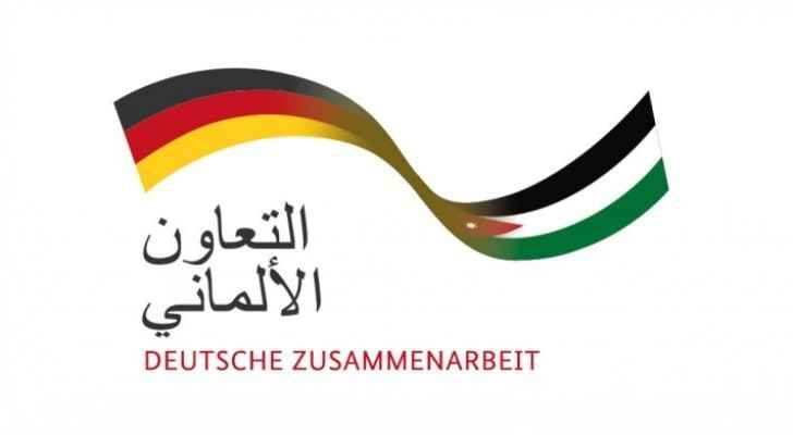Celebrating 60 years of Jordanian-German development cooperation