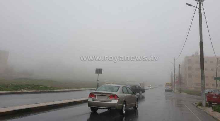 Arabia Weather warns of slippery roads, unstable weather conditions expected tonight