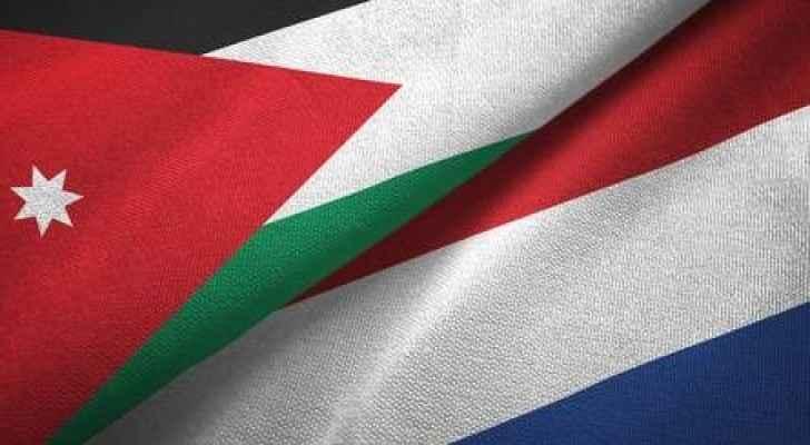 Netherlands, Jordan extend military cooperation agreement (SOFA)