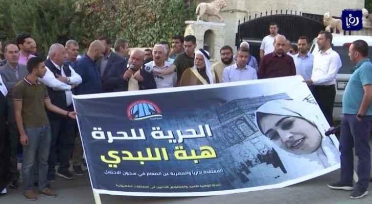 Jordanian detainee Hiba Al-Labadi to remain held in administrative detention