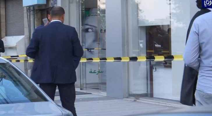 PSD: Armed bank robbery in Amman