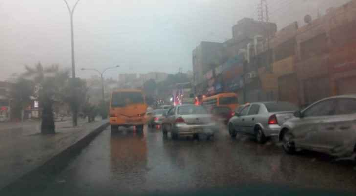JMD: Rain expected in the next three days