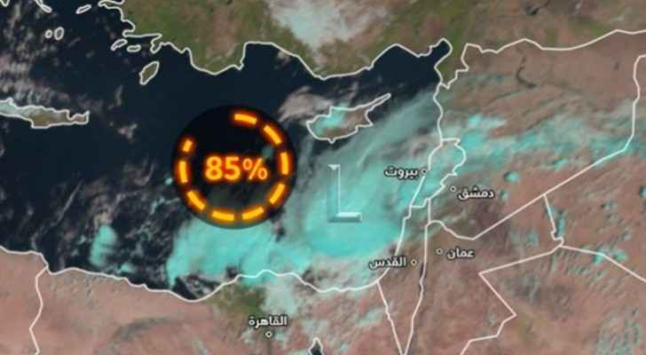 Mediterranean tropical depression likely to affect Jordan this weekend