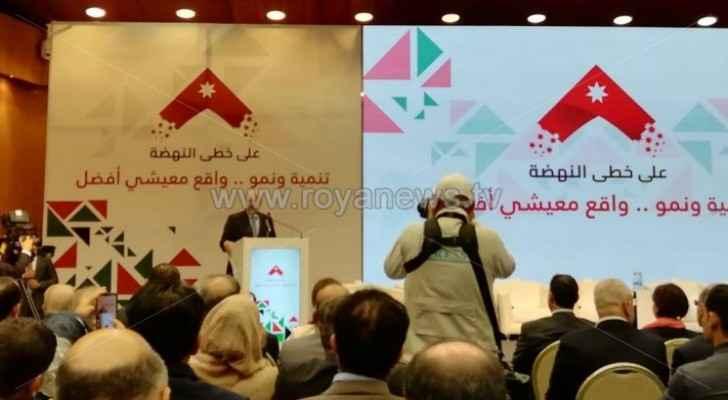 Razzaz announces economic stimulus package