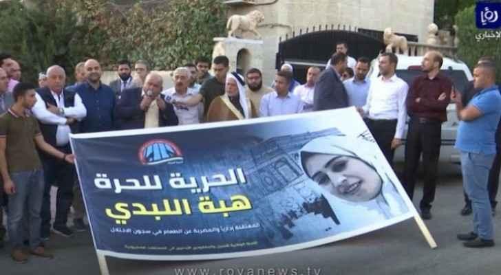Jordanian detainee Hiba Al-Labadi referred to hospital