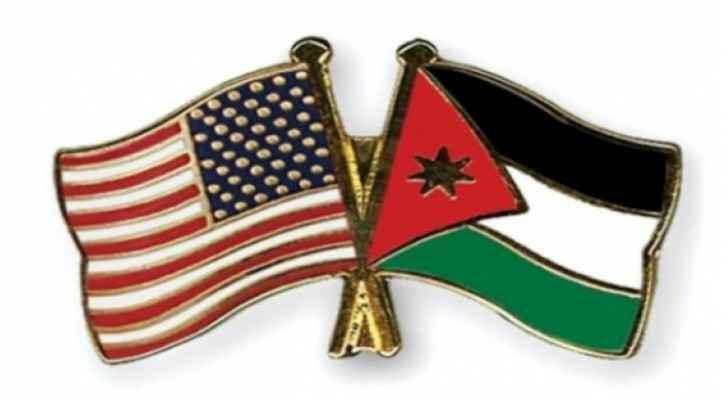 U.S. Embassy in Jordan launches 'My Path' Initiative