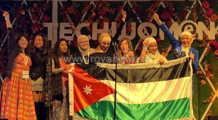 Jordan on global leadership map again, 5 Jordanian women win major award for outreach app