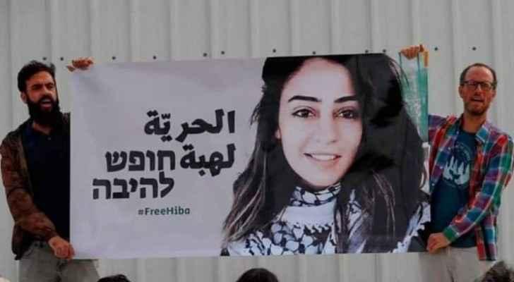 Social media users call for immediate release of Jordanian detainees Al-Labadi, Marei