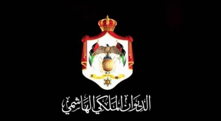 RHC announces engagement of Princess Raiyah bint Al Hussein