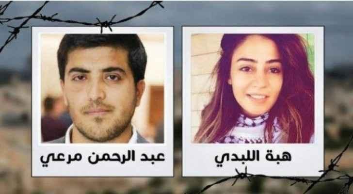 Foreign Minister: Hiba Al-Labadi, Abdulrahman Marei to be set free today