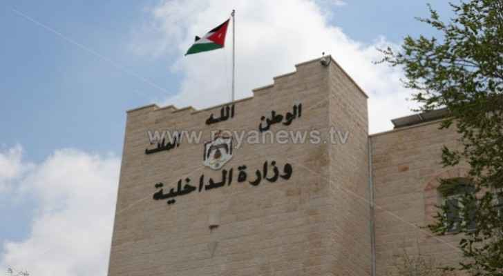 Jordan to offer visas to 'restricted' Arab, foreign nationalities