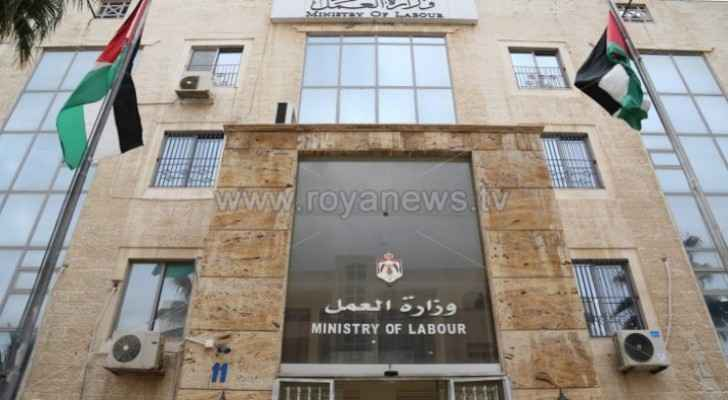 Labour Ministry announces job opportunities for Jordanians