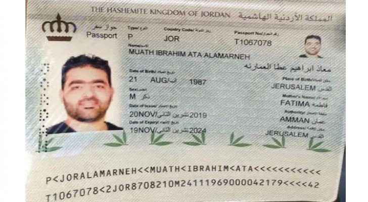Civil Status Department renews Palestinian photojournalist, Moath Amarneh's passport